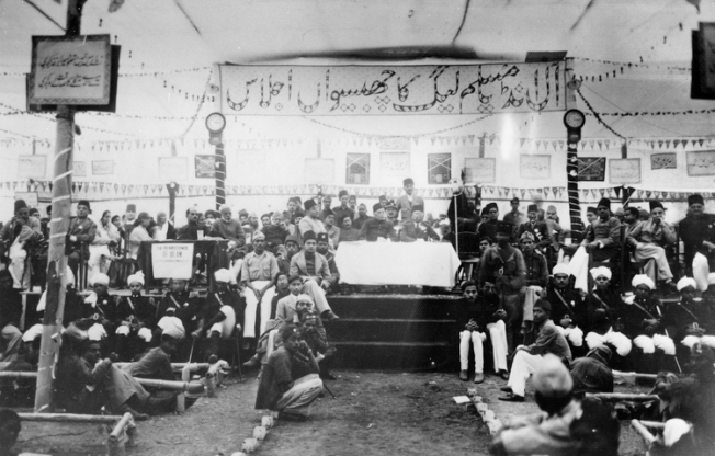 All_India_Muslim_League,_26th_Session_at_Patna,_December_1938_(Photo_429-5)